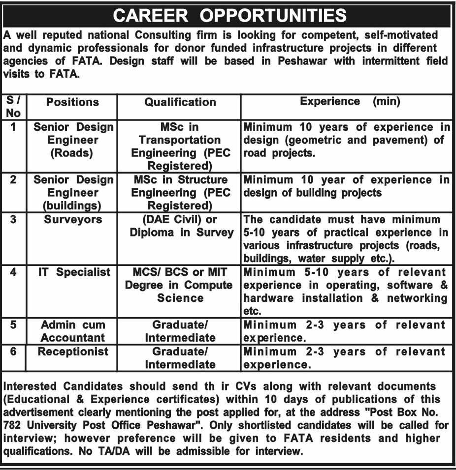 Jobs in A National Consulting firm of FATA Agencies for Engineers, IT Specialist, Admin, Receptionist and  more