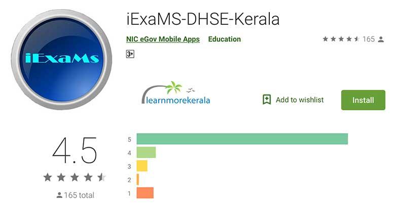 iExaMS DHSE Result App
