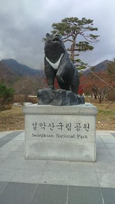 How To Go To Mount Sorak (Seoraksan) National Park From Nami Island