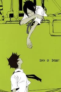 KHR Doujinshi - Ogata Of Interest