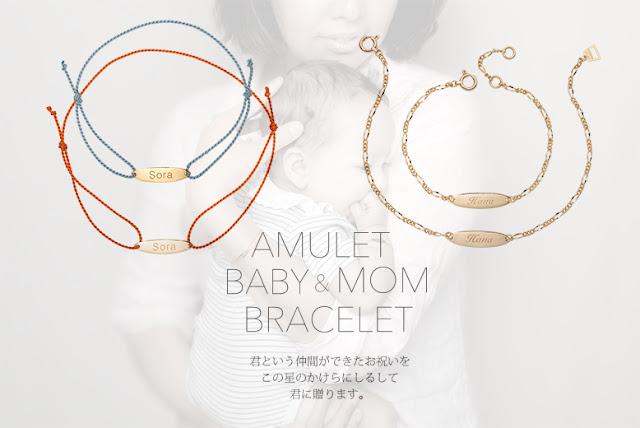 AMULET BABY&MOM BRACELET