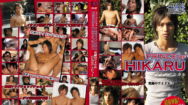#1 Future Movie Blade Vol.7 Prince Of Hikaru