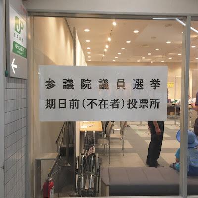 Bye Bye Japan | 2016-07-08 の日々雑感
