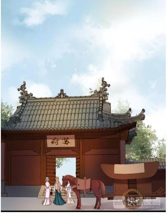 Nàng Phi Cửu Khanh - Thần Y Kiều Nữ chap 5 - Trang 26