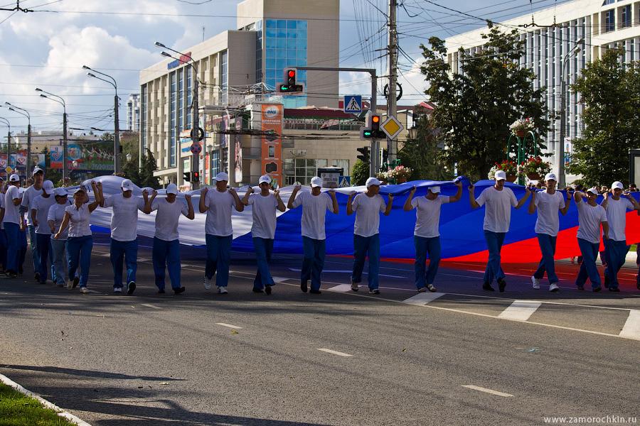Российский триколор на праздновании тысячелетия единения мордовского народа с народами России