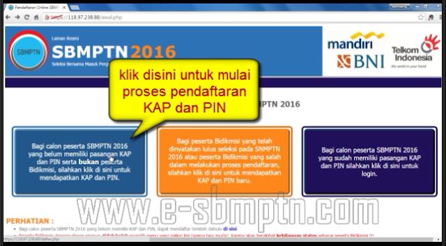 Cara Pendaftaran KAP dan PIN SBMPTN 2016/2017 (Khusus Non Bidikmisi)