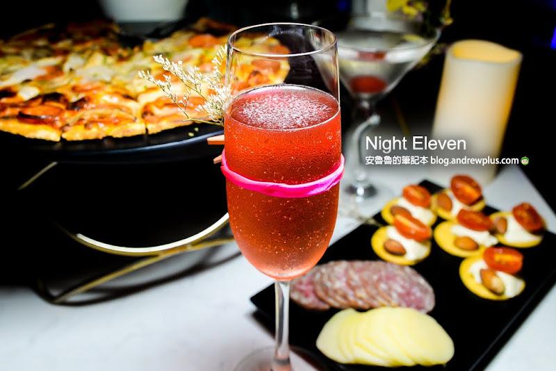 Night Eleven-學院風格靠近北醫商圈/吳興商圈餐酒館