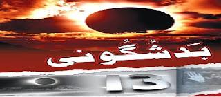 http://books.google.com.pk/books?id=-PU9BQAAQBAJ&lpg=PP1&pg=PP1#v=onepage&q&f=false