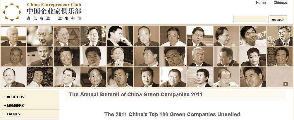 Sustainability: China's Top 100 Green Companies
