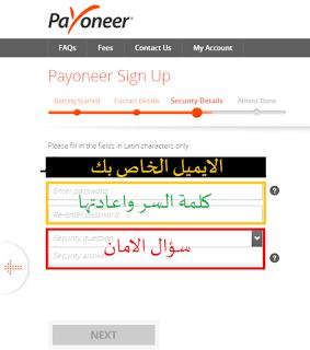 طريقة الحصول على بطاقة بايونير مجانا +25 دولار هدية