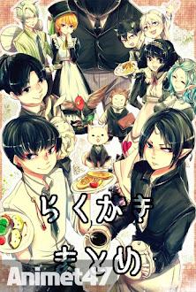 Hoozuki No Reitetsu - Anime Hoozuki no Reitetsu 2013 Poster