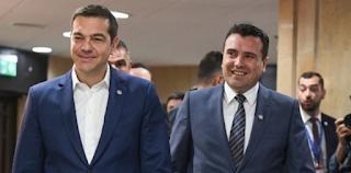 Τσίπρας-Ζάεφ καταλήγουν στην ονομασία «Βόρεια Μακεδονία»