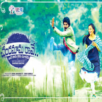 Ye Vaipu Chusthunna Chandamama Raave (2017) Telugu Movie Audio CD Front Covers, Posters, Pictures, Pics, Images, Photos, Wallpapers