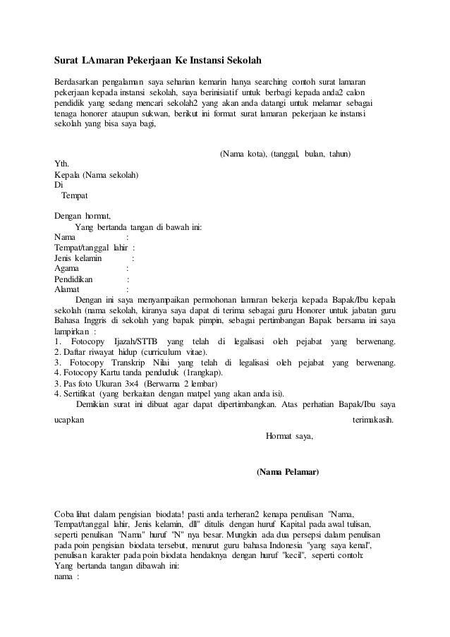 contoh surat lamaran kerja ke instansi sekolah ben jobs