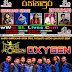 OXYGEN LIVE IN RATHNAPURA 2018-04-19