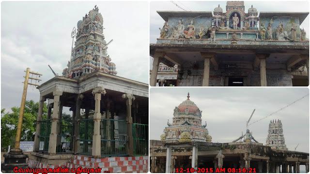 Thandayuthapani Temple Chettikulam