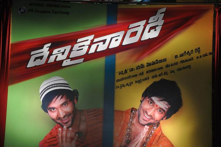 Sabse badi hera pheri 2 (denikaina ready) telugu hindi dubbed full.