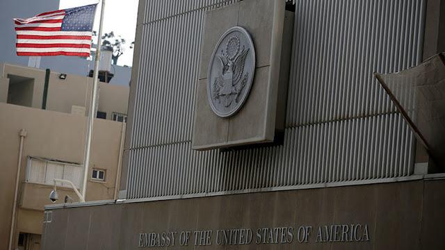 """Pence: """"EE.UU. trasladará la embajada a Jerusalén antes de finales de 2019"""""""