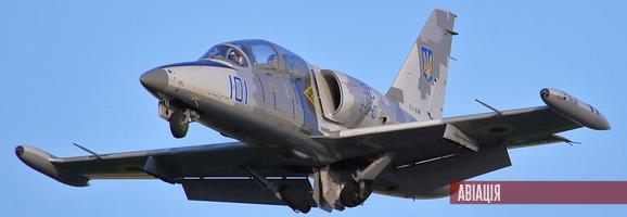 L-39 з радіостанцією Aselsan пройшов випробування