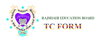 Rajshahi Education Board College Transfer Form  (TC FORM) | XI XII College Transfer Form