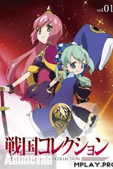 Sengoku Collection Nữ Sĩ Samurai - Nữ Sĩ Samurai 2013 Poster