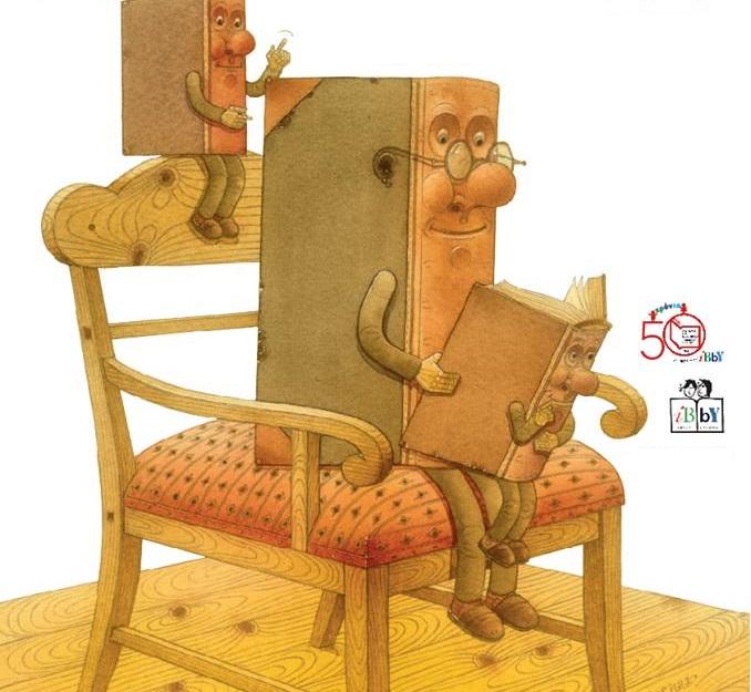 Παγκόσμια Ημέρα Βιβλίου στη Δημοτική Βιβλιοθήκη Λάρισας