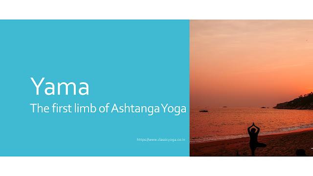 Yama - the first limb of ashtanga yoga