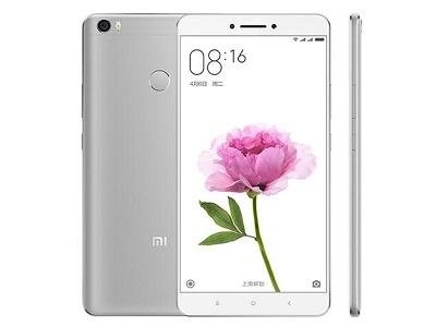 Xiaomi Mi Max price, feature, specs, review in Bangladesh