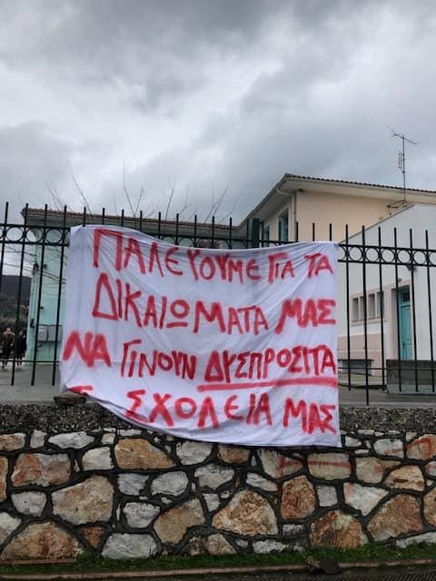 Τρίτη ημέρα αποχής από τους μαθητές στο Λύκειο Πέτρας λόγω της έλλειψης καθηγητών