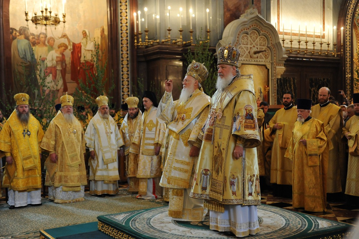 clergy etiquette in the orthodox church the catalog of good deeds. Black Bedroom Furniture Sets. Home Design Ideas