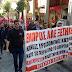 Το Εργατικό Κέντρο Λαμίας Αποφάσισε την κήρυξη 24ωρης απεργίας την ημέρα ψήφισης του πολυνομοσχεδίου