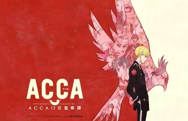 ACCA – 13-ku Kansatsu –ka