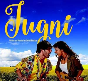Jugni (2016) Mp3 Songs Download
