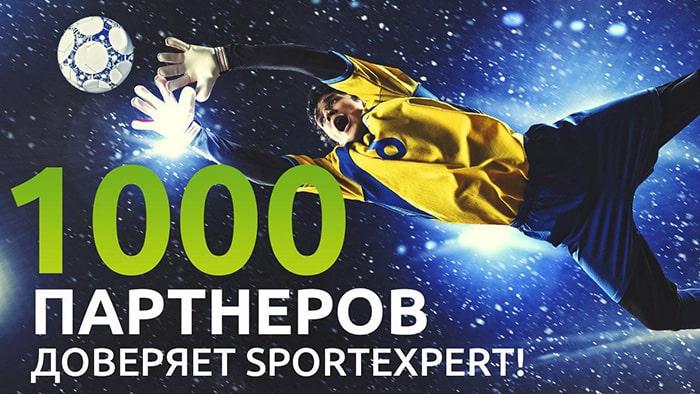 Новости от SportExpert