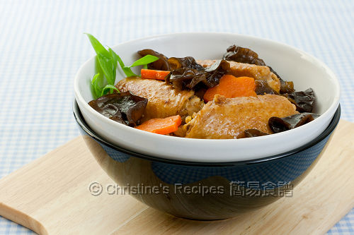 雲耳燜雞翼 Braised Chicken Wings with Black Fungus02