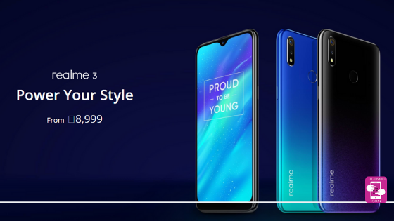 realme 3 price and order now