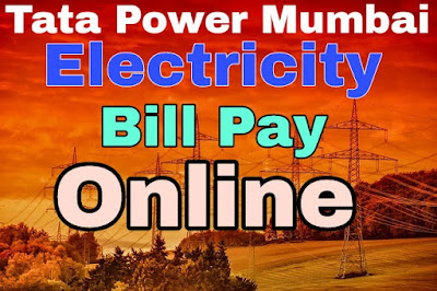 How To Pay Mumbai Electricity Bill