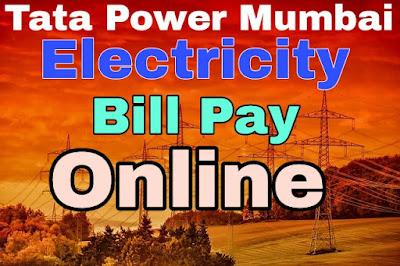 How To Pay Mumbai Electricity Bill