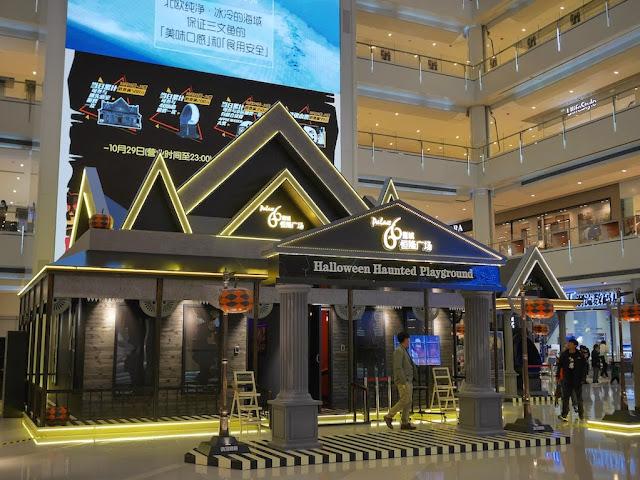 Halloween haunted house at the Palace 66 shopping mall in Shenyang, China