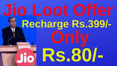 Jio Recharge 399 free free