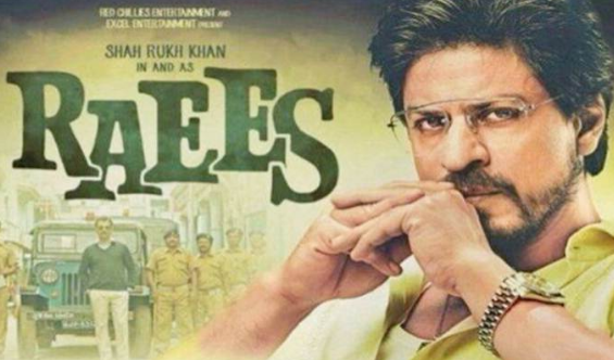 Kumpulan Lagu Ost Raees Mp3 Full Album Terlengkap Rar, raees zaalima, raees original motion picture soundtrack lagu, raees laila main laila, raees video song, ost raees mp3, raees udi udi jaye, raees saanson ke, raees dhingana,