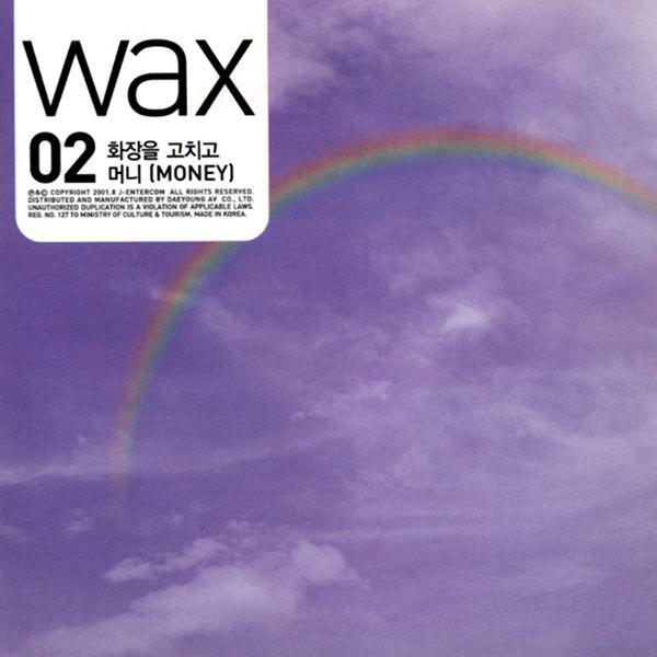 WAX – Wax 2 – Putting On A Make-Up (ITUNES MATCH AAC M4A)