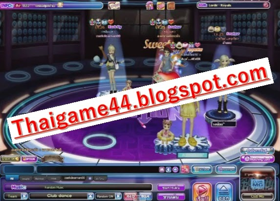 ro69 โปรออดิชั่น [audition] update free | Thaigame44 แจก ... Mammothz Sf