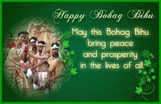 Happy Bohag Bihu Images HD