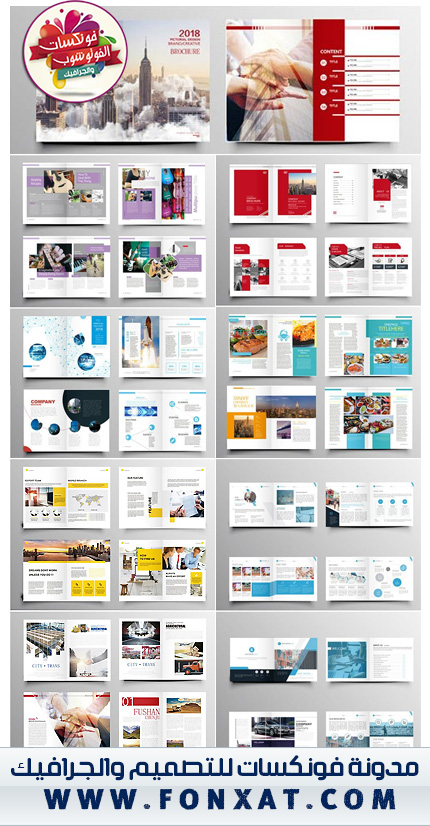Brochure Template Vector Layout Design 09