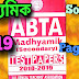 ABTA test paper 2019 solution page 80