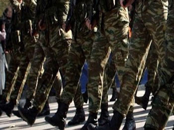 Δωρεάν στρατιωτικός ιστότοπος γνωριμιών