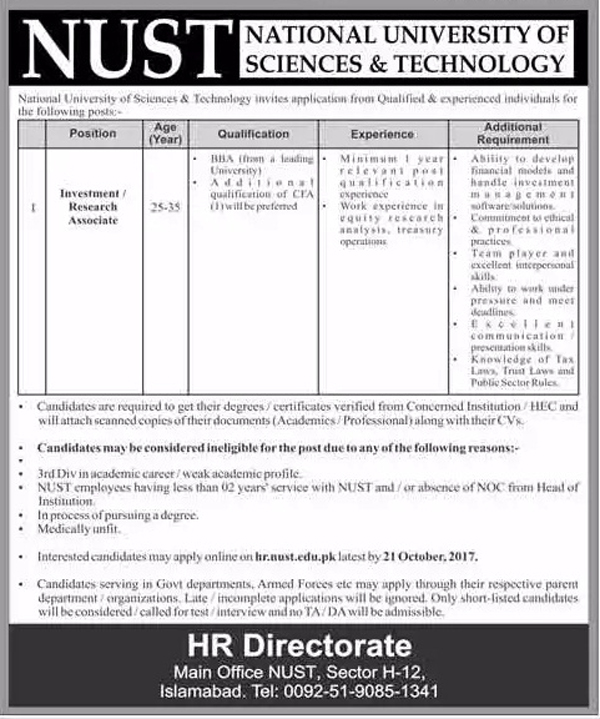 Jobs in National University of Sience and Technology NUSt Islamabad Oct 2017