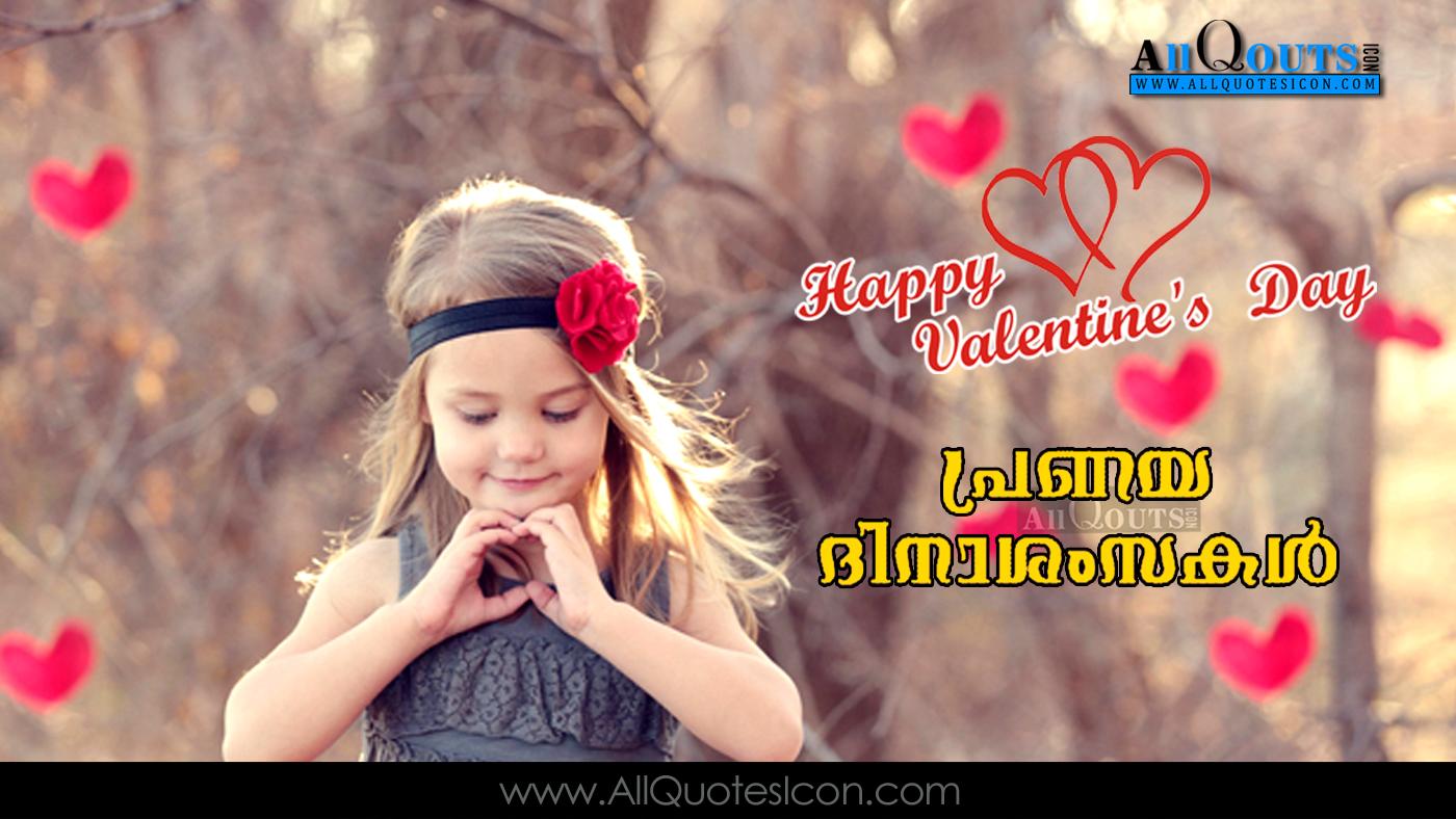Czeshop Images Nice Day Wishes Malayalam