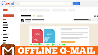 how to use gmail without internet gmail offline